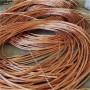 2020年#漳州市二手電纜回收公司——多少錢一噸