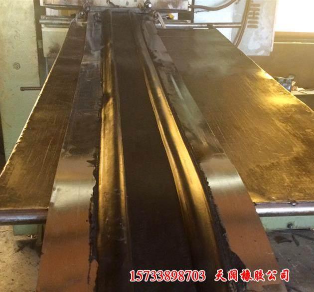 業績公告<<安順350寬鋼邊式橡膠止水帶__標準