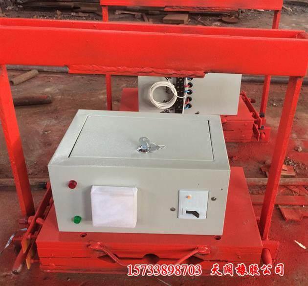 懷化&中埋止水帶接頭焊接機---橡膠止水帶CB型