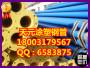 长治县聚氨酯保温钢管国家标准