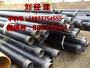 1020*10内外环氧树脂防腐钢管每米价格