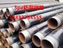 国标3pe防腐螺旋钢管化工专用