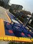 资讯:镇江公园广场拼装地板厂家(股份@有限企业)欢迎您!