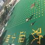 百色悬浮地板:pp幼儿园地板的价格销售
