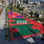 《咨询》工程用拼装悬浮地板山东新泰定制颜色