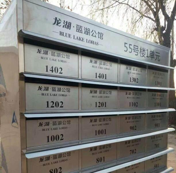 2021歡迎訪問##晉城玫瑰金不銹鋼信報箱##生產廠家