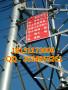 南阳电力标志牌 铝反光标价格 厂家 材质 尺寸√