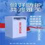 灵丘县纺织品回收箱生产厂家-回收箱&有限公司