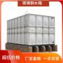 莆田玻璃鋼水箱供應商卓泰歡迎您