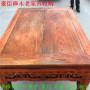 建湖老櫸木椅子回收_豪臣商店免費上門