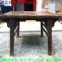 杭州西湖櫸木凳子回收_豪臣商店收藏愛好