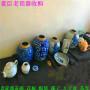 杭州老瓷器花瓶回收_豪臣欢迎来电