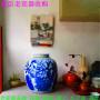 杭州西湖二手瓷器回收_豪臣現場查看