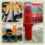 头条新闻:福建0.5m防水套管-有限公司