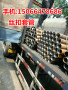 海盐县热点新闻:河源219*6桥式滤水管(请您查看)