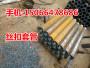 海丰县热点新闻:防城港预埋穿线钢管接头(请进入)