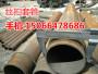 金湾区热点新闻:兰州井 浆钢管主产区