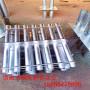 歡迎訪問##過軌消磁鋼管 不銹鋼消磁管吉林省遼源市##全新價格