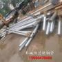 2024歡迎訪問##消磁鋼管 219地鐵消磁穿線鋼管四川省甘孜##免費評估快報