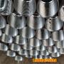 歡迎訪問##上海松江區絲扣管箍 焊管車絲##全新價格