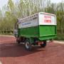 電動自卸三輪車 垃圾清掃車 垃圾車 垃圾車環衛車 垃圾清運車