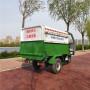 壓縮式垃圾車 垃圾清掃車 電動掃路車 電動三輪保潔