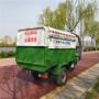 不銹鋼垃圾車 電動掃地車 小區垃圾桶運輸車 自卸垃圾車