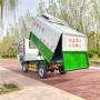 电瓶垃圾车 电动扫地车 环卫车垃圾清运车 环卫挂桶垃圾车