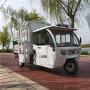 垃圾车环卫车 清洁 电动保洁车 倒垃圾车 压缩式垃圾车