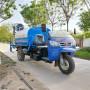 :新疆尔雾炮洒水车三轮雾炮洒水车低价出售