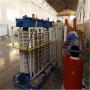 新聞:連云港回收商務樓二手母線槽#看看行情