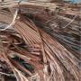 宿遷市泗陽縣回收二手電纜線回收廢舊電纜√歡迎您