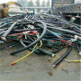 台州市仙居县物资回收电缆线回收√按米计算