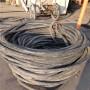 台州市三门县回收二手远东铠装电缆线√公司回购利用