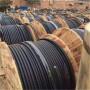 鹽城市東台市二手銅芯電纜上門回收√遠東铠装电缆线回收价格