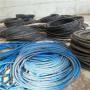 蘇州市虎丘區回收二手電線電纜√低壓電纜回收