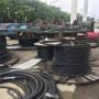 连云港市东海县回收配电房动力电缆线√回收上上电缆
