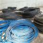 鹽城回收全新電纜線回收上上電纜線