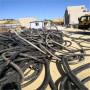 常州武進回收物資回收電纜線+240電纜回收+鏈接電纜線配電柜回收