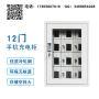 宣城手机柜--智能手机柜可以定制吗
