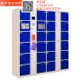 刷卡存包柜_安徽黄山刷卡存包柜_刷卡存包柜设备-合肥跃强金属