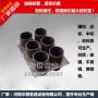 三门峡柔性防水套管厂家【华慧管道】供应穿电缆套管