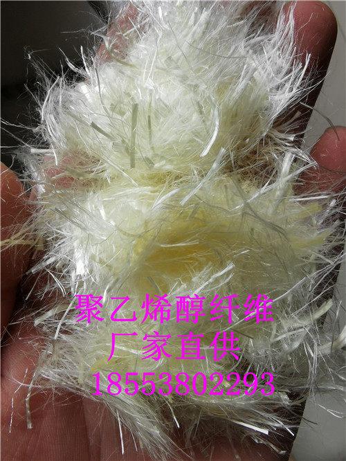 泉州螺旋形聚乙烯醇纖維泉州廠家-泉州實業集團
