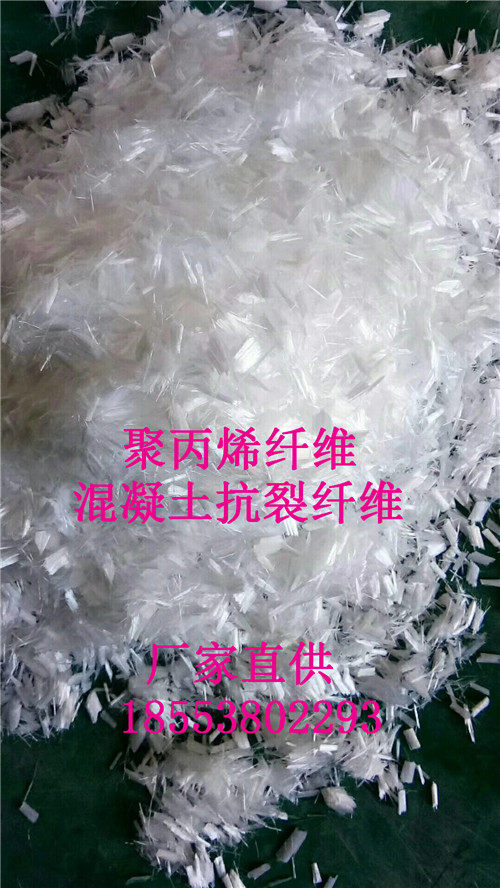 萍鄉鍍銅微絲鋼纖維萍鄉廠家-萍鄉實業集團