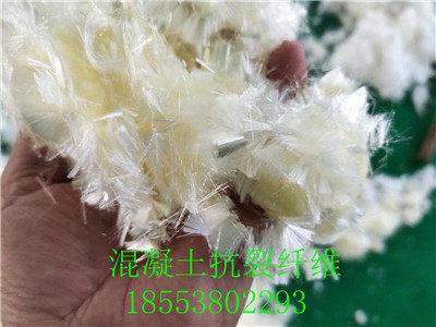 滄州螺旋型聚乙烯醇纖維有限公司—滄州實業集團