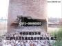 保定市定兴县烟囱外壁刷油漆厂家供货