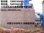 锦州市古塔区120米烟囱刷油漆施工厂家供货