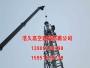 乌兰察布市凉城县120米烟囱刷油漆施工厂家供货