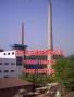 昌都地区洛隆县锅炉烟囱安装旋转梯供应商