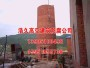 忻州市繁峙县锅炉烟囱安装旋转梯供应商
